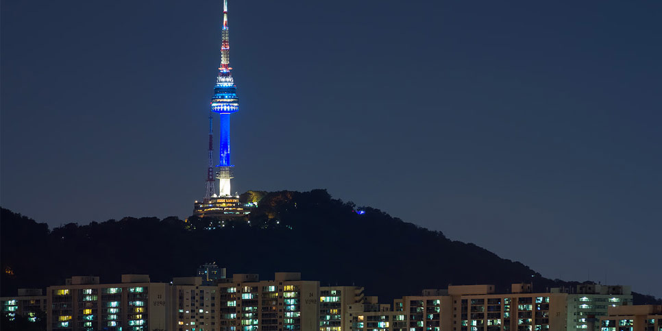 Namsan Tower